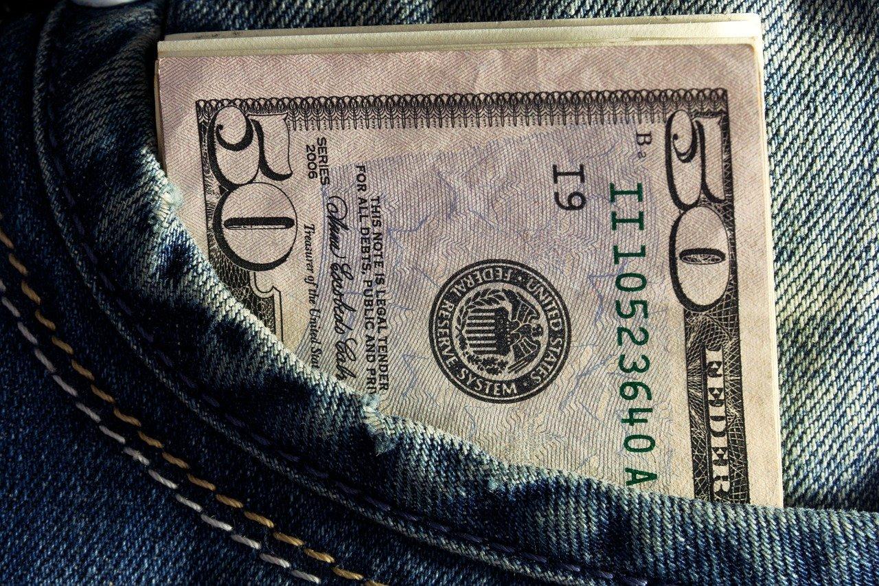 допълнителни доходи